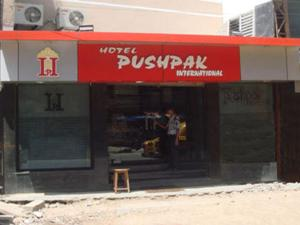 Photo of Hotel Pushpak