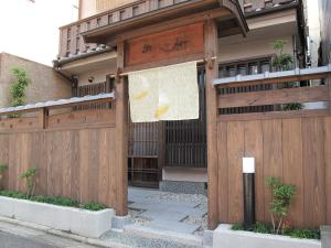 Photo of Guesthouse Higashiyama