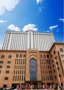 Kashgar Yinruilin International Hotel