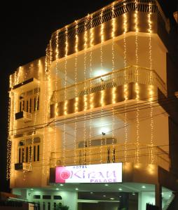 Photo of Hotel Kiran Palace
