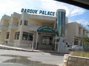 Photo of Barouk Palace Hotel