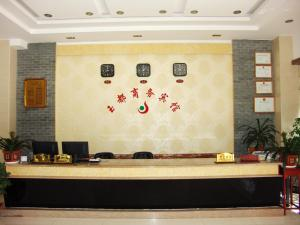 Photo of Yu Du Hotel