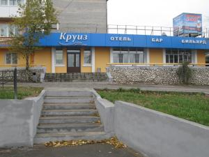 Photo of Kruiz Hotel