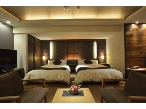 Shodoshima International Hotel, Ryokans  Tonosho - big - 13