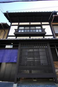 Machiya Residence Inn Shoubu-an Kyoto