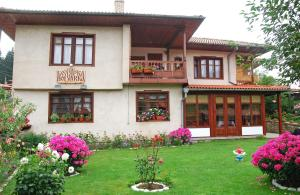 Photo of Guest House Bolyarka