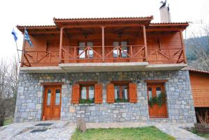 Photo of Guesthouse Alonistaina