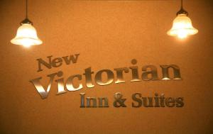 New Victorian Inn Sioux City