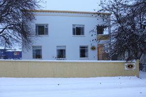 Photo of Gula Villan Guesthouse