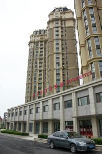 Tujia Sweetome Vacation Rentals (Qingdao Impression Golden Beach)