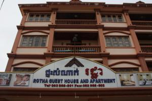 Photo of Rotha Guesthouse