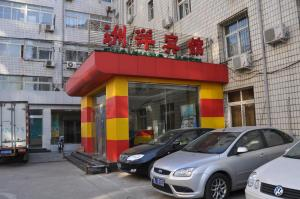 Photo of Zhouyang Hotel Zhichun Store