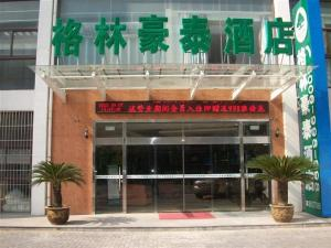 Photo of Green Tree Inn Nantong Tongzhou District Government East Bihua Road Business Hotel