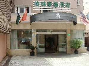 Greentree Inn Shanghai Long-distance Passenger Terminal Station Express Hotel