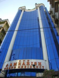 Photo of Hotel Ambarish Grand Residency