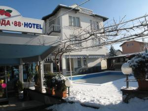 Hotel Jagoda 88, Hotely  Sofia - big - 35