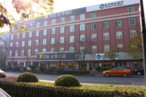Photo of Ji Hotel Huanglong Hangzhou
