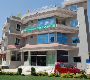 Photo of Hotel Ranthambhore Paradise