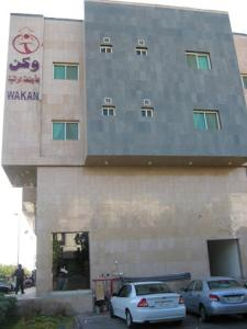 Wakan Hotel Apartments 2