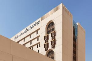 Photo of Madinah Mövenpick Hotel
