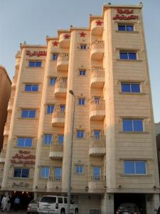 Photo of Pearl Corniche Jeddah Hotel