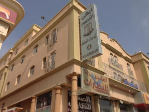Photo of Abha Al Qosour Apartment (4)