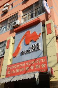Shanghai Blue Mountain Youth Hostel (Hongqiao)
