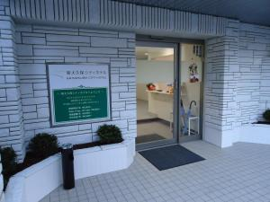 Photo of Shin Okubo City Hotel