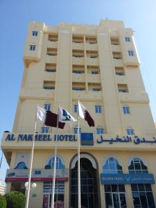 Photo of Al Nakheel Hotel