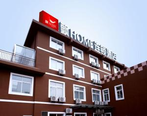 Photo of Piao Home Inn Beijing Dong Si