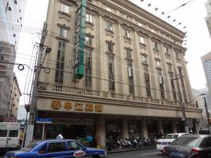 Photo of Chunshengjiang Hotel