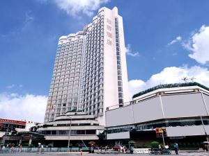 Photo of Rosedale Hotel & Suites Guangzhou