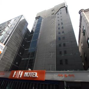 Photo of Imi Hotel