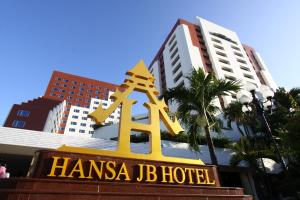 Photo of Hansa Jb Hotel, Hatyai