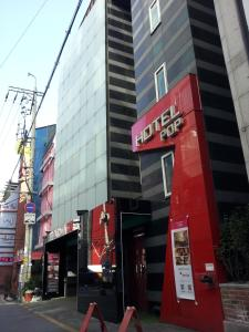Photo of Hotel Pop Bupyeong