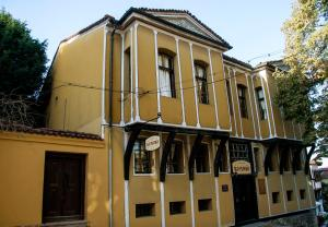 Photo of Guest House Old Plovdiv