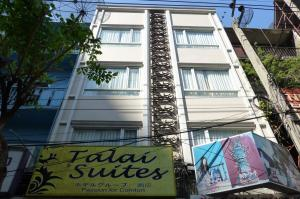 Photo of Talai Suites