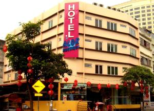 Photo of Alor Boutique Hotel Sdn Bhd