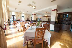 Hotel Ana Inn, Hotels  Arad - big - 33