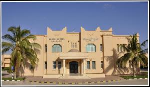Photo of Areen Hotel Appartment Salalah