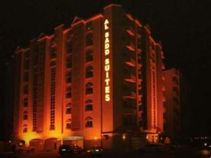 Al Sadd Suites Hotel