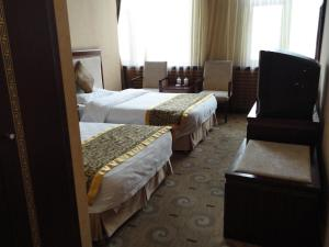 Beijing Taimushan International Business Hotel