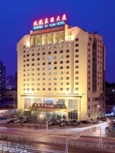 Photo of Beijing Phoenix Suyuan Hotel
