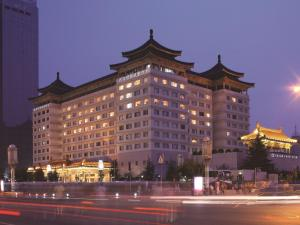 Photo of Grand Park Hotel Xi'an
