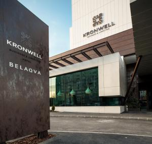 Photo of Kronwell Brasov Hotel