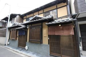 Photo of Suzaku Fushizome An Machiya Residence Inn