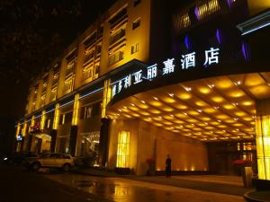 Photo of Victoria Regal Hotel Zhejiang