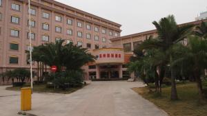 Xingyi City Full House Wenzhou Hotel