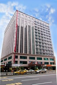 Photo of Cosmos Hotel Taipei