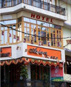 Hotel Asian Plaza Mcleodganj